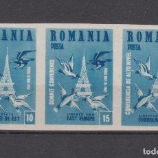 Sellos: ,,,RUMANIA 3 VALORES SIN DENTAR SIN CHARNELA,CONFERENCIA DE ALTO NIVEL PARIS 16/5/1960, LIBERTAD PA+. Lote 103448675