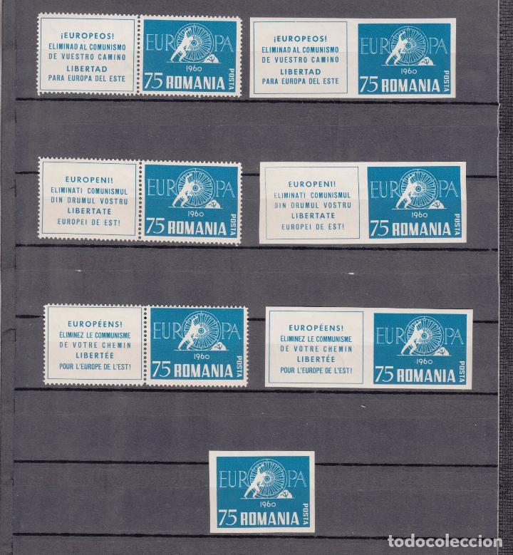 ,,,RUMANIA 7 VALORES DENTADA Y SIN DENTAR SIN CHARNELA, TIPO EUROPA 1960, ¡EUROPEOS! ELIMINAD AL CO+ (Sellos - Extranjero - Europa - Rumanía)