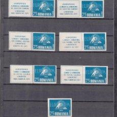 Sellos: ,,,RUMANIA 7 VALORES DENTADA Y SIN DENTAR SIN CHARNELA, TIPO EUROPA 1960, ¡EUROPEOS! ELIMINAD AL CO+. Lote 103448915