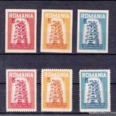 Sellos: ,,,RUMANIA 6 VALORES DENTADA/SIN DENTAR SIN CHARNELA, PIE IMPRENTA FOURNIER VITORIA TIPO EUROPA 1956. Lote 103624523