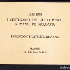 Sellos: ,,,RUMANIA 1 VALOR DENTADA CARPETA MATº PRIMER DIA MADRID EXP. FIL. CENTº SELLO RUMANO DE MOLDAVIA +. Lote 103634487