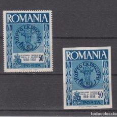 Sellos: ,,,RUMANIA 2 VALORES DENT Y S/D CON CHARNELA, CENTº SELLO RUMANO DE MOLDAVIA, PIE IMPRENTA HERACLIO+. Lote 103635315