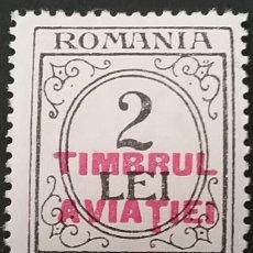 Sellos: SELLOS DE RUMANIA NUEVOS (P. ROMANA / ROMANIA). TIMBRE, SELLO AEREO. SOBREIMPRESION.. Lote 103760603