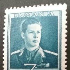 Sellos: SELLOS DE RUMANIA NUEVOS (P. ROMANA/ROMANIA). REY MICHAEL I RUMANAI. UNIFORMES. MILITARES. REALEZA.. Lote 103766411
