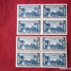 Sellos: SELLOS ANTIGUO RUMANIA 1950. Lote 104801699