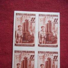Sellos: SELLOS ANTIGUOS RUMANIA 1950. Lote 104819211