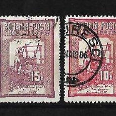 Sellos: RUMANIA 1905-06 BENEFICENCIA SERIE 3 TELAR . Lote 105193559