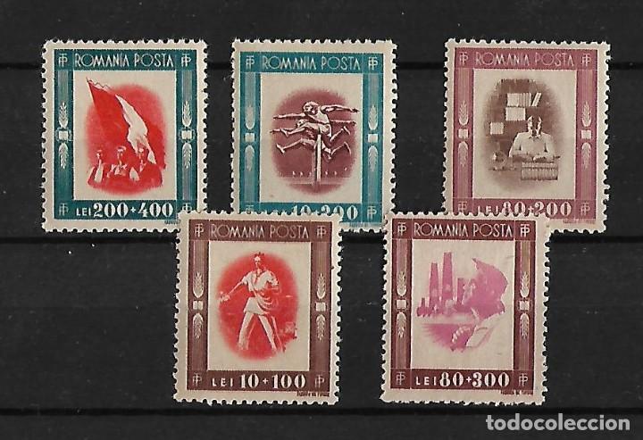 RUMANIA 1946 PRO JUVENTUD SERIE COMPLETA (Sellos - Extranjero - Europa - Rumanía)