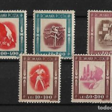 Sellos: RUMANIA 1946 PRO JUVENTUD SERIE COMPLETA . Lote 105193847