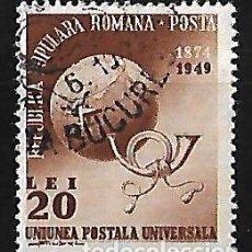 Sellos: RUMANIA 1949 75 ANIVERSARIO DEL UPV USADO. Lote 105193943