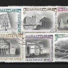 Sellos: RUMANIA 1959 5º CENTENARIO DE BUCAREST USADOS SERIE COMPLETA. Lote 105194311