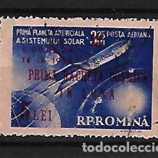 Sellos: RUMANIA 1959 CORREO AEREO LUNIK CON SOBRECARGA USADO. Lote 105194447