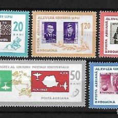 Sellos: RUMANIA 1963 CORREO AEREO DIA DEL SELLO SERIE INCOMPLETA. Lote 105194807