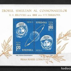 Sellos: RUMANIA 1963 HOJA BLOQUE ESPACIO NUEVO SIN CHARNELA. Lote 105194959
