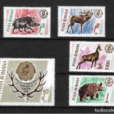 Sellos: RUMANIA 1965 EXPOSICION INTERNACIONAL DE CAZA. SERIE COMPLETA NUEVOS . Lote 105195159