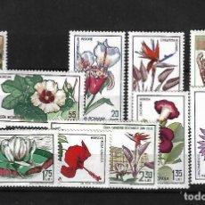 Sellos: RUMANIA 1965 FLORES SERIE COMPLETA NUEVOS SIN CHARNELA. Lote 105195311