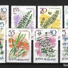 Sellos: RUMANIA 1966 FLORA ACUATICA SERIE COMPLETA NUEVOS SIN CHARNELA. Lote 105195631