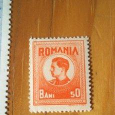 Sellos: SELLOS ANTIGUO RUMANIA 50 BANI. Lote 105687719