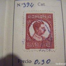 Sellos: JML SELLO RUMANIA ROMANIA POSTALE POSTALEI 6. Lote 105879379