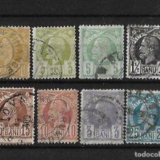 Sellos: RUMANIA 1885-88 EFIGIE DE CARLOS I SERIE COMPLETA USADOS. Lote 106085331