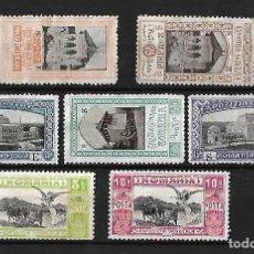 Sellos: RUMANIA 1906 EXPOSICION DE BUCAREST SOBRECARGA S.E NO ES SERIE COMPLETA NUEVOS SIN GOMA. Lote 106085407