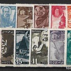Sellos: RUMANIA 1945 CONMEMORACION DE LA LIBERACION DE TRANSILVANIA DEL NORTE. SERIE COMPLETA NUEVOS. Lote 106085595