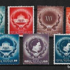 Sellos: RUMANIA 1946 25 ANIVERSARIO DE LA ORQUESTA FILARMONICA DE BUCAREST SERIE COMPLETA NUEVOS. Lote 106085687