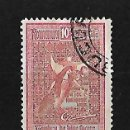 Sellos: RUMANIA 1905-06 BENEFICENCIA ANGEL TIPO IV USADO . Lote 107076075