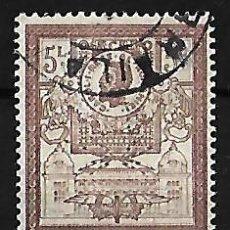 Sellos: RUMANIA 1903 CARLOS I Y NUEVO EDIFICIO DE CORREOS. Lote 110295647