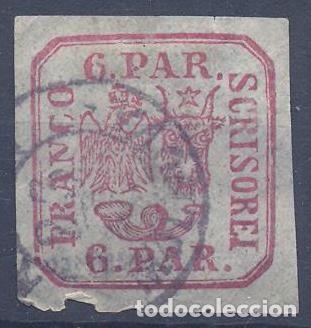 RUMANIA, YVERT Nº 9, USADO, VALOR DE CATALOGO 175 EUROS (Sellos - Extranjero - Europa - Rumanía)