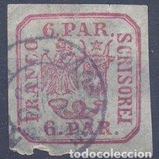 Sellos: RUMANIA, YVERT Nº 9, USADO, VALOR DE CATALOGO 175 EUROS. Lote 110820935