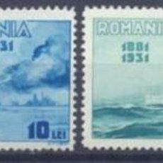 Sellos: RUMANÍA 418/21* - AÑO 1931 - 50º ANIVERSARIO DE LA MARINA - BARCOS. Lote 110821575