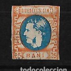 Sellos: RUMANIA 1869 PRINCIPE CARLOS SIN BARBA SIN DENTAR . Lote 111985499