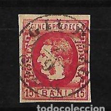 Sellos: RUMANIA 1869 PRINCIPE CARLOS SIN BARBA SIN DENTAR USADO. Lote 111985623