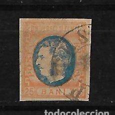 Sellos: RUMANIA 1869 PRINCIPE CARLOS SIN BARBA SIN DENTAR. Lote 111985691