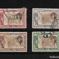 Sellos: RUMANIA 1907 A BENEFICIO DE DOS ESTABLECIMIENTOS DE BENEFICENCIA. Lote 111985931