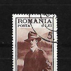Sellos: RUMANIA 1931 CARLOS II COMO SCOUT. Lote 111986203