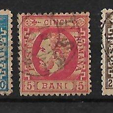 Sellos: RUMANIA 1872 PRINCIPE CARLOS SERIE COMPLETA. Lote 112443347
