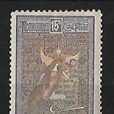 Sellos: RUMANIA 1905-06 BENEFICIENCIA ANGEL SERIE IV. Lote 112443519