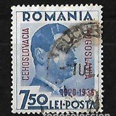Sellos: RUMANIA 1936 10ª ANIVERSARIO DE LA PEQUEÑA ENTENTE. Lote 112443635