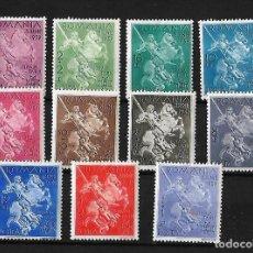 Sellos: RUMANIA 1939 NOVENO ANIVERSARIO DE LA LLEGADA AL TRONO DE CARLOS II. Lote 112443715