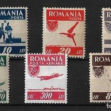 Sellos: RUMANIA 1946 A BENEFICIO DE LA OFICINA DE DEPORTES POPULARES SERIE COMPLETA . Lote 112443875