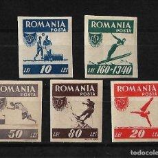 Sellos: RUMANIA 1946 A BENEFICIO DE LA OFICINA DE DEPORTES SERIE COMPLETA. Lote 112443951
