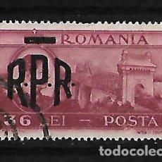 Sellos: RUMANIA 1948 SELLO DE 1947 CON SOBRECARGA . Lote 112444011