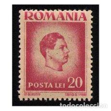 Timbres: RUMANIA 1947. MICHEL RO 941Y, YVERT RO 961. MONARQUÍAS. REY MIGUEL I, 1921. NUEVO** MNH. Lote 112651051