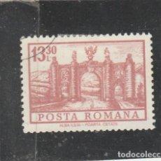 Sellos: RUMANIA 1972 - YVERT NRO. 2791 - USADO - MATASELLO DE FAVOR. Lote 114481155
