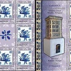 Sellos: ROMANIA 2010 - JOINT STAMP ISSUE ROMANIA-PORTUGAL: CERAMICS - TILES (CAHLE AND AZULEJOS) . Lote 114584495