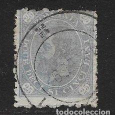 Sellos: RUMANA - CLÁSICO. YVERT Nº 88 USADO Y DEFECTUOSO. Lote 116287399