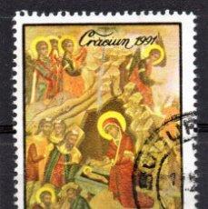 Stamps - ++ RUMANIA / ROMANIA / ROEMENIE año 1991 yvert nr.3985 usado Navidad - 31103449