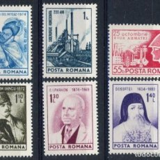 Sellos: RUMANIA 1974 IVERT 2855/60 *** SERIE BÁSICA - ANIVERSARIOS. Lote 116938567